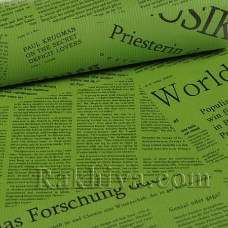 Крафт хартия за букети и опаковане Вестник, 60 см/ 25 м, резеда (60/25/18261)