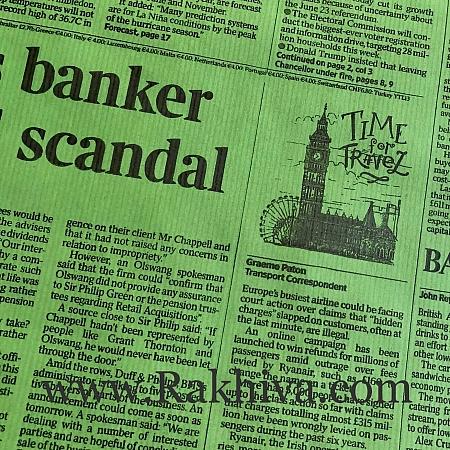 Крафт хартия за букети и опаковане Вестник, 70 см/ 32 м, зелено (70/32/81860)