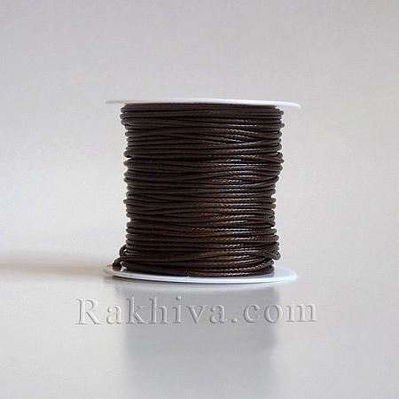 Восъчен шнур, 1 мм кафяво (YC-R004-1.0mm-05)