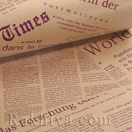 Крафт хартия за букети и опаковане Вестник, 60 см/ 25 м, натурал,лилаво (60/25/18230-90)
