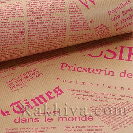 Крафт хартия за букети и опаковане Вестник, 60 см/ 25 м, натурал,розово (60/25/18230-40)