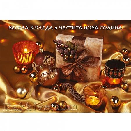 Луксозни коледни картички с плик (големи), № 22040 (1бр.)