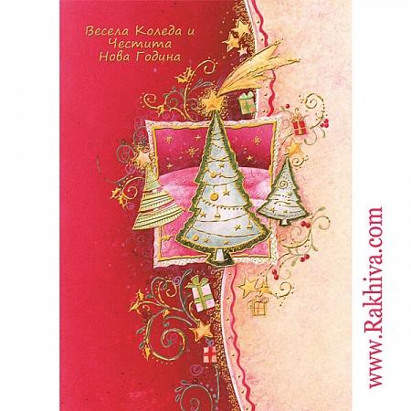 Луксозни коледни картички с плик (големи), 40004 (1бр.)