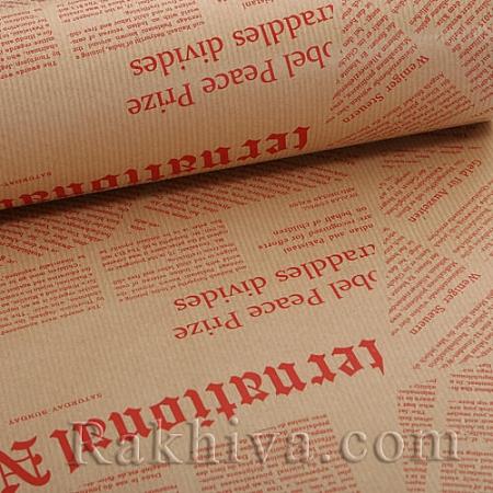 Крафт хартия за букети и опаковане Вестник, 60 см/ 25 м, натурал,червено (60/25/18230-80)