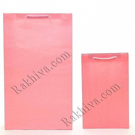 Едноцветни торбички - розово, 12см/18см/5см (малки) (12/18/7240)