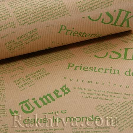 Крафт хартия за букети и опаковане Вестник, 60 см/ 25 м, натурал,зелено (60/25/18230-61)