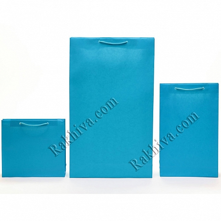 Едноцветни торбички - светло синьо, 12см/18см/5см (малки) (12/18/7251)