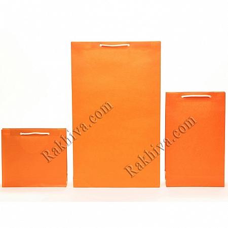 Едноцветни торбички - оранжево, 12см/18см/5см (малки) (12/18/7275)