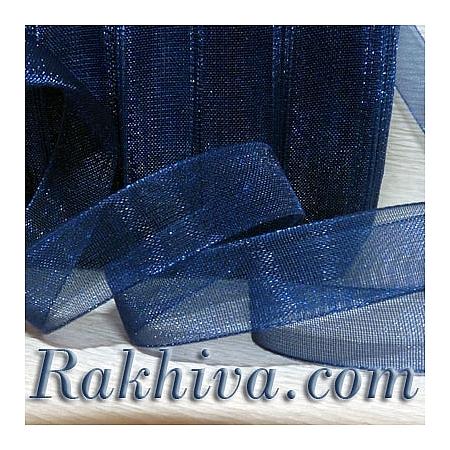 Тъкани панделки Органза, 1 ролка 6 mm/20 метра кралско синьо (6/20/2253)