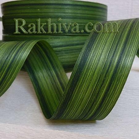 Панделка пастел - Гърция, зелено, резеда (3см)