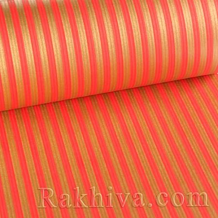 Крафт хартия за букети и опаковане Райе, 60 см/ 25 м, злато,червено (60/25/184200-80)