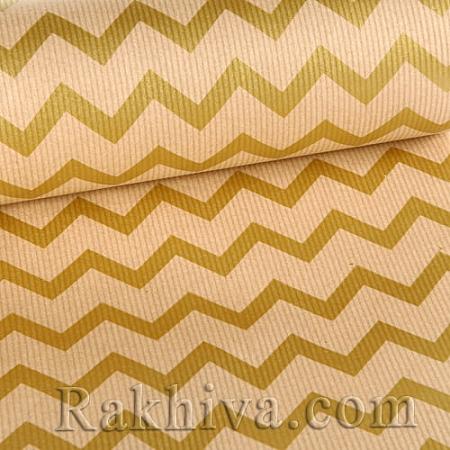 Крафт хартия за букети и опаковане Зиг - Заг, 60 см/ 25 м, натурал,злато (60/25/18330-200)