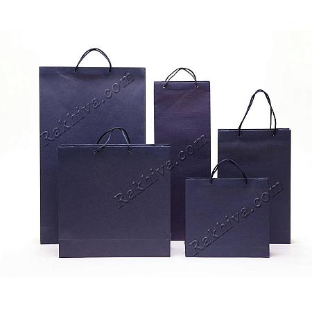 Едноцветни торбички - тъмно синьо, 12см/18см/5см (малки) (12/18/7255)