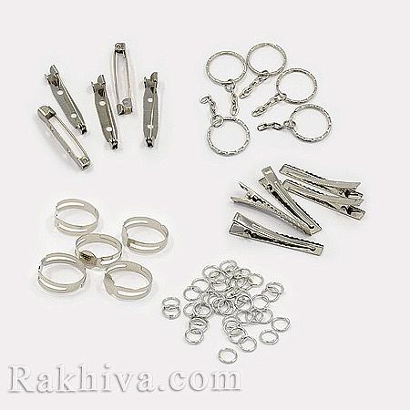 Комплект - пръстени, щипка за коса, игла - брошка, ключодържател, кръгчета, 1 комплект (IFIN-X0004)