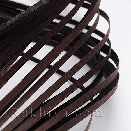 Квилинг лентички тъмно кафяво, 3мм/ 390мм (DIY-J001-3mm-B26)