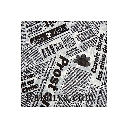 Двуцветен целофан за цветя, Вестник/ бяло (50/50/91310)