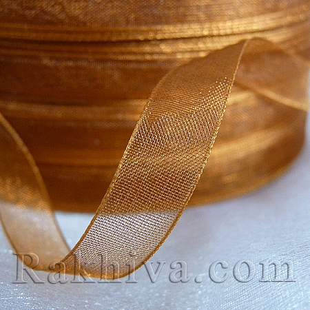 Тъкани панделки Органза, 1 ролка 1 cm/ 50 ярда кафяво (10/50/2236)