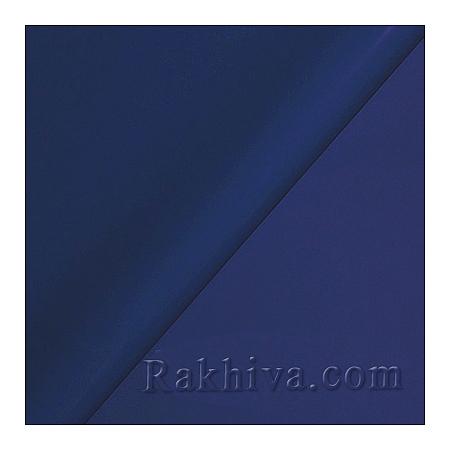 Едноцветен целофан за цветя, тъмно синьо (50/50/1355)