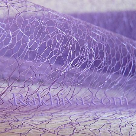 Паяжина за декорация, лилаво (1 ролка) (40/10/3190)