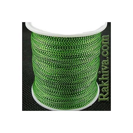 Шнур за украса, за декорация, зелено (0.8 мм) (08/100/7665)