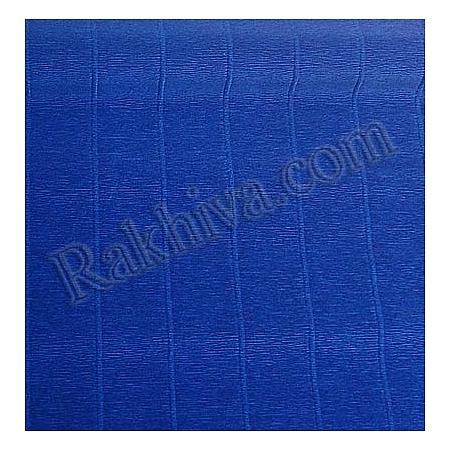 Крепирана хартия Ракхива, R (синьо) (140/55)
