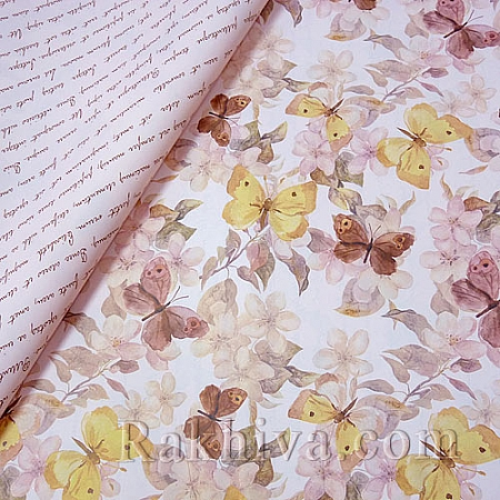 Италиански целофан Пеперуди (розово), 100 см х 100 см (листи) (100/100/5/40)