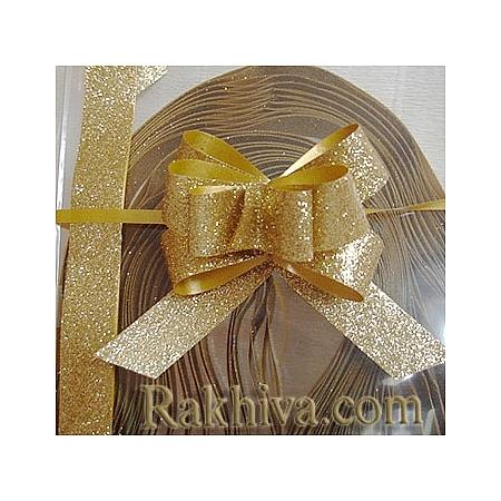 Дърпащи панделки  Брилянт  (Италия), злато (15 mm/ 28 см) (15/28/1308200)