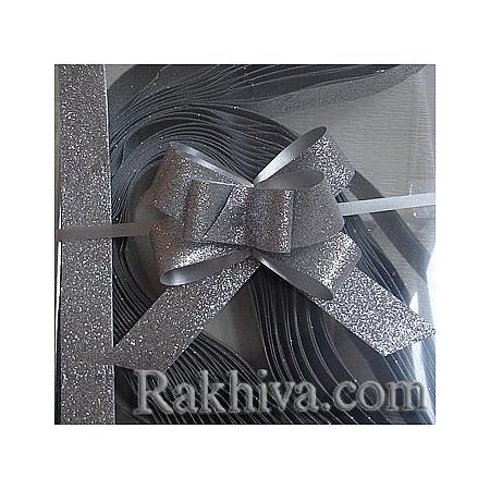 Дърпащи панделки  Брилянт  (Италия), сребро (15 мм/ 28 см) (15/28/1308300)