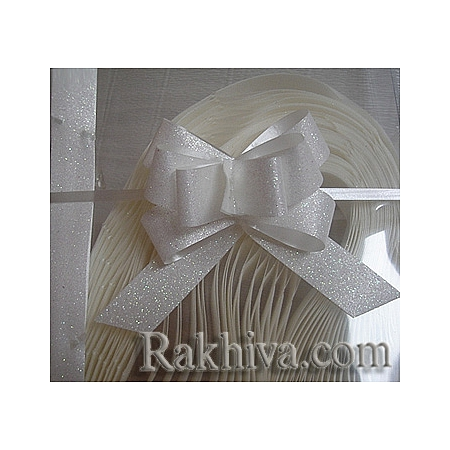 Дърпащи панделки  Брилянт  (Италия), бяло (15мм/ 28 см) (15/28/130810)