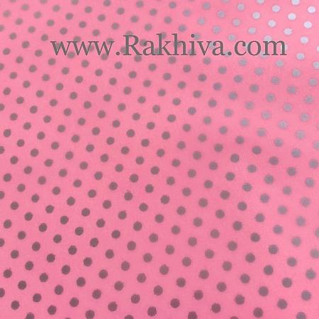 Двустранен целофан за цветя, Точки/ розово,сребро (50/50/131340)