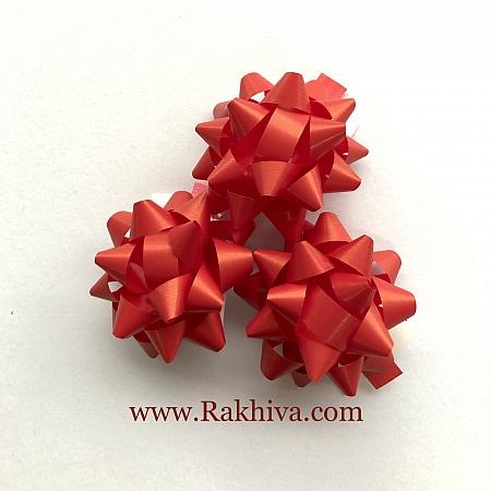Готови панделки звезда пастел , червено опаковка от 5 бр (10мм)