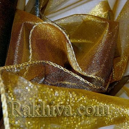 Органза злато