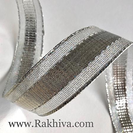 Тъкани панделки Ракхива - сребърна панделка, 4/10/2630/KRD4910114  10 метра