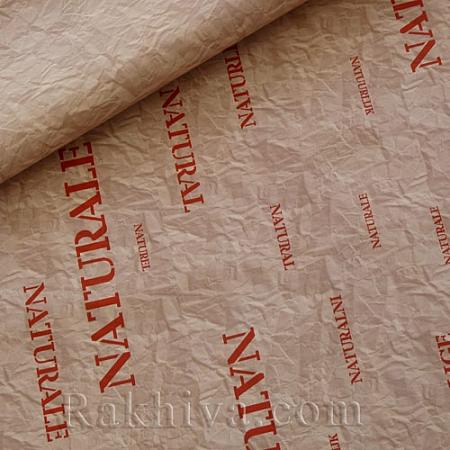Италиански целофан НАТУРАЛ, Червено, 100 см х 100 см (листи) (100/100/6/80)