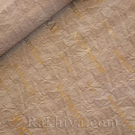 Италиански целофан НАТУРАЛ, Злато, 100 см х 100 см (листи) (100/100/6/200)
