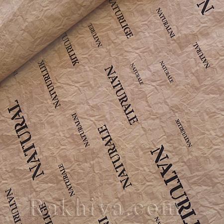 Италиански целофан НАТУРАЛ, Черно, 100 см х 100 см (листи) (100/100/6/20)