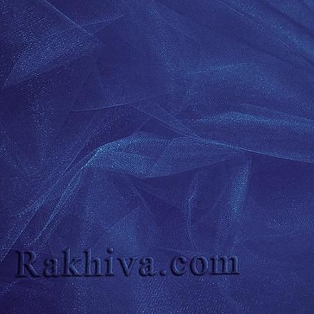 Кристален тюл - кралско синьо - МАЛКИ ПАРЧЕНЦА (по-малки от 1 л.м), кралско синьо (85/51) (за 0.4 лин. м)