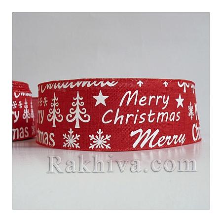 Луксозни коледни панделки Merry Christmas