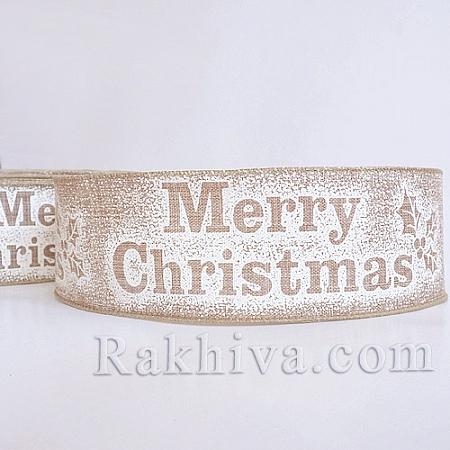 Луксозни коледни панделки Merry Christmas, 3 м (64/3/97)