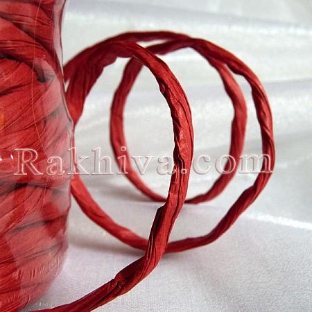 Хартиен шнур  Туист, червено, 11.25 м (11/12/6380)