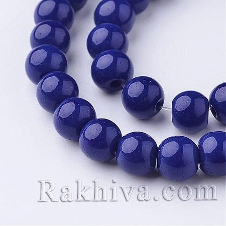 Стъклени мъниста МАТ, тъмно синьо, 4мм (GLAA-G015-4mm-04)