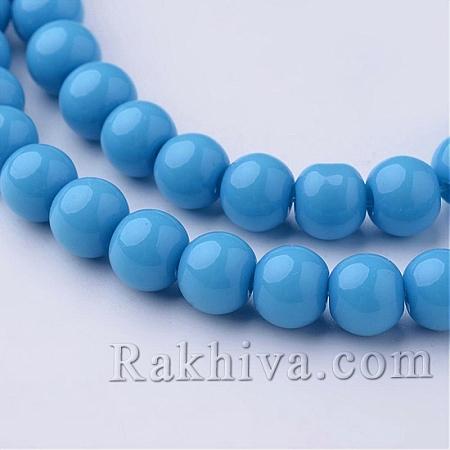 Стъклени мъниста МАТ, синьо, 4мм (GLAA-G015-4mm-01)