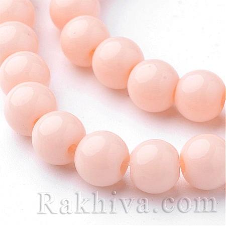 Стъклени мъниста МАТ, розово, 4мм (GLAA-G015-4mm-15)