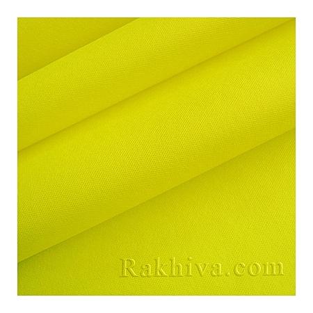 Текстилна хартия цвят жълто, жълто 18 м (60/18/34070)