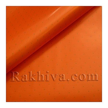 Целофан за опаковане, Точки/ оранжево (70/100/151175)