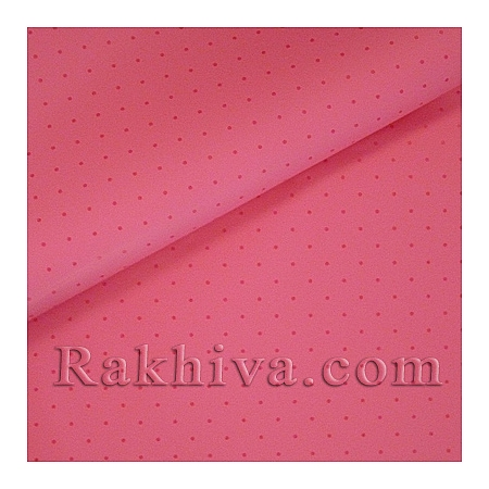 Целофан за опаковане, Точки/ розово, циклама (70/100/151145)