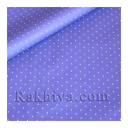 Целофан за опаковане, Точки/ тъмно лилаво (70/100/151195)