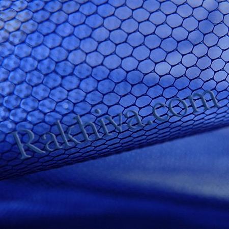 Сватбен тюл - тъмно синьо - МАЛКИ ПАРЧЕНЦА (по-малки от 4 кв.м), тъмно синьо (84/55) (за 1.2 кв. м)