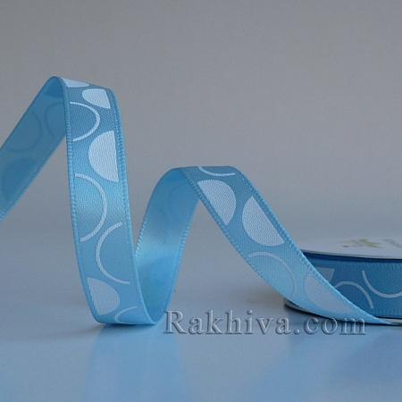 Двоен сатен Полукръг, 9мм/10м, св.синьо (9/10/A7/308/029)