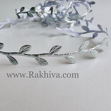 Декоративна панделка Листа, 24мм/3м, сребро